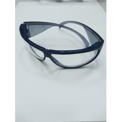 Очила защитни със странични предпазни шлемчета